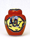 Japanese Kinkozan Satsuma Art Deco Dragon Jar