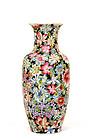Old Chinese Famille Rose Mille Fleur Vase Mk
