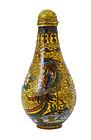 Old Chinese Cloisonne Snuff Bottle Phoenix Bird