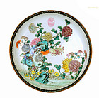 Old Chinese Famille Rose Plate Chrysanthemum MK