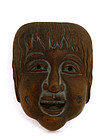 Early 20C Japanese Copper Noh Mask Match Safe