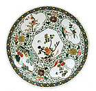 Chinese Famille Verte Rose Porcelain Charger