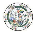 Old Chinese Canton Export Enamel Charger Butterfly