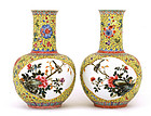 2 Old Chinese Famille Rose Vase Flower MK