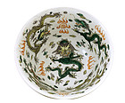 19C Chinese Famille Verte Bowl Dragon Marked