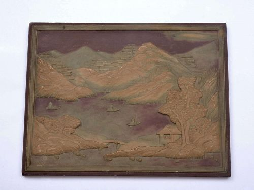 19C Chinese Duan Stone Table Screen Mountain Sg