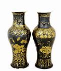 2 19C Chinese Gilt Black Ground Vase Blue White Sg