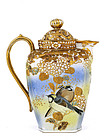 Meiji Japanese Nippon Tea Pot Bird & Flower