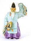Japanese Imari Toshikane Noh Mask Dancer Figurine Sg