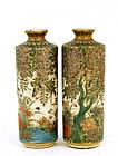 2 Japanese Satsuma Vase Butterfly & Flowers Sg