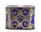 Early 20C Chinese Silver Enamel Opium Box Mk