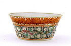 Late 19C Chinese Famille Rose Coral Red Cup