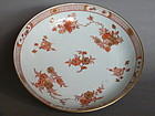 Early 18th Century Chinese  Saucer Dish circa 1700-1730