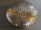 Fine 19/20th C Mamluk Style Silver Overlay Circular Box