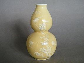 20C Yellow Double Gourd Vase Republic Period 1911-1949