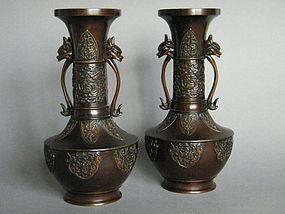 Fine Pair of Dragon Handled  Vases - Meiji 1868-1911
