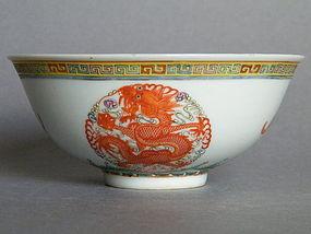 Late Republic Period Dragon & Phoenix Bowl,  circa 1946