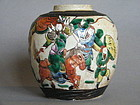 Archaic Style Enamelled Jar Chenghua Mark  c1862-1874