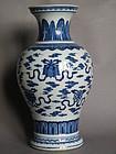 Large 18C Qianlong Style Vase Republic Period 1911-1949