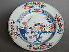 Early 18th Century Chinese Imari Soup Dish (1723-1735)
