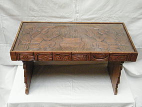 Mayan Style Carved Wood Table -  Honduras c1950s-60s