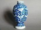 Rare 17th/18th C Chinese Export Vase, Kangxi 1662-1722