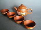 Yixing Teapot & Four Bowls Hui Meng Chen & Kangxi Marks
