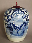Blue & White Chinese Porcelain Jar  - Late Qing Dynasty