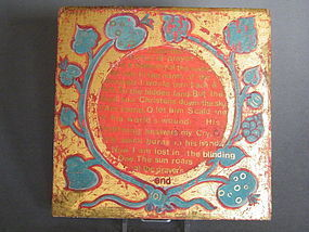 Arts & Crafts Plaque Prayer to the Sun circa 1875-1900