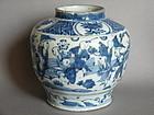 Late Ming Blue White Boys Jar Wanli Tianqi c 1610-1625
