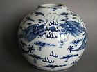 Chinese Blue & White Vase (Neck Reduced) Qianlong Mark