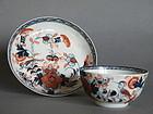 Tea Bowl & Saucer Philip Christian Liverpool 1765-1778