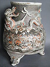 Large Japanese Export Stick Stand  c1868-1911, Signed