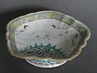 19th Century Footed Dish Tongzhi (1862-1874) Seal Mark