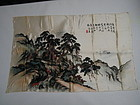 Chinese Silk Suzhou Embroidered Landscape, c 1930-1960