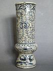 Unusual Chinese Porcelain Vase Qing Dynasty (1644-1908)