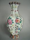 Extremely Fine Chinese Vase Qianlong Mark, circa 1930s