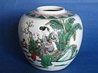 Early 18th Century Chinese Famille Verte Jar Kangxi Reign 1662 - 1722