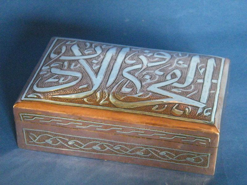 Silver Overlaid Copper Cigarette Box from Egypt, circa 1900-1950