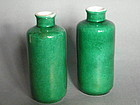 Rare Pair of Chinese Monochrome Apple Green Vases Kangxi (1662 -1722)