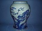 Fine 17/18C Chinese Blue White Balluster Vase - Kangxi