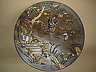 Fine & Rare Meiji Japanese Bronze Plaque - Signed