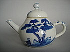 Small Transitional Style Blue and White Teapot - Kangxi