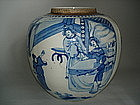 Fine & Rare late 17C Chinese Blue & White Jar - Kangxi