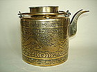 Brass Chinese Export Tea Kettle c1890-1920