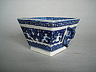 Early 18th Cent Chinese Blue and White Bowl Yongzheng