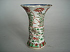 Small 17/18th Cent Chinese Export Wucai Gu Vase Kangxi