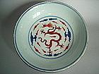 Early 18th Century Ming Style Dragon Dish - Yongzheng