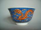 Chinese Dragon Decorated Bowl - Kangxi Mark
