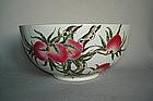 """Large Famille Rose """"Peach"""" Bowl - Qianlong Yu Zhi Mark"""